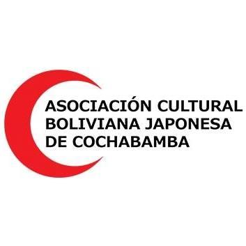 Existen Mas De 23 Ofertas Para Aprender Idiomas En Cochabamba Guardiana